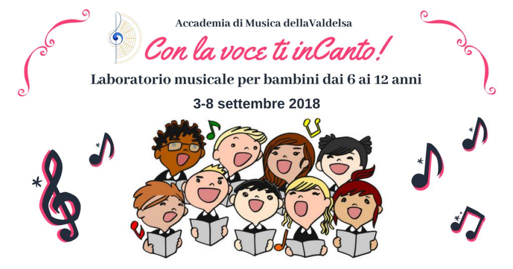 accademia-di-musica-dellavaldelsa